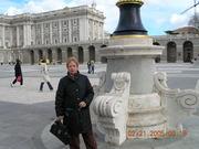 Venezuela en Palacio Real