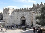 Jerusalam - Sacred And Profane