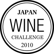 SAVE THE DATE: Japan Wine Challenge Gala Dinner & Charity Auction