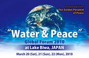 """Water & Peace"" Global Forum 2010 at Lake Biwa"