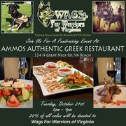 Wags for Warriors Benefit at Ammos
