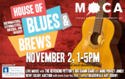 House of Blues and Brews at Virginia Museum of Contemporary ARt