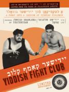 """Gallery Talk: """"Yiddish Fight Club"""" with Eddy Portnoy"""