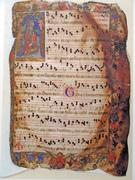 Appel à communications Colloque « Poésie et musique à l'âge de l'ars subtilior  (1380 - 1430) : autour du manuscrit de Turin, Biblioteca nazionale universitaria, J.II.9 », 3 et 4 novembre 2015