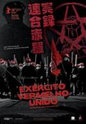 CINEMA: Exército Vermelho