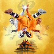 ESPECTÁCULOS: Shaolin Kung Fu