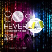 NOITE: LAB the Lost Floor - the King is Back 80s Fever