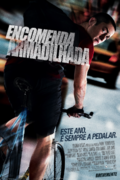 CINEMA: Encomenda Armadilhada