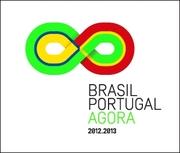 FESTIVAIS: Espaço Brasil