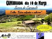AR LIVRE: Caminhada na Serra do Caramulo