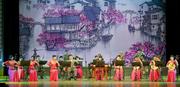 MÚSICA: Orquestra de Música Chinesa de Jiangsu