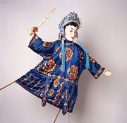 EXPOSIÇÕES: A Ópera Chinesa