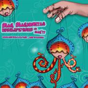 FESTIVAIS: XI Festival Mar-Marionetas