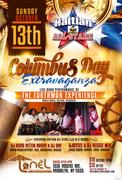 Columbus Day Weekend Extravaganza @ Tonel Lounge & Restaurant Sunday Oct.13