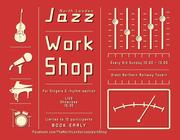 The North London Jazz Workshop
