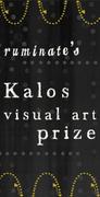 Ruminate Magazine's 2013 Kalos Art Prize