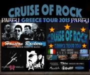 CRUISE OF ROCK PARTY - HOUSTON ROCKERS * Larry Acoustic * MarcoAngelo