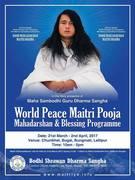 Paix Mondiale avec la Sainte présence de Maha Sambodhi Dharma Sangha