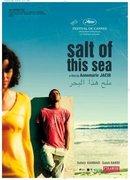 The Salt of the Sea - Cinema @ Alliance Française