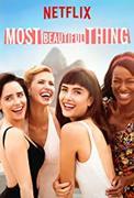 Most Beautiful Thing / Coisa Mais Linda (2019)