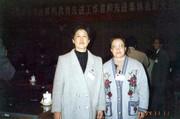 1994年全国计算机教育先进工作者表彰会