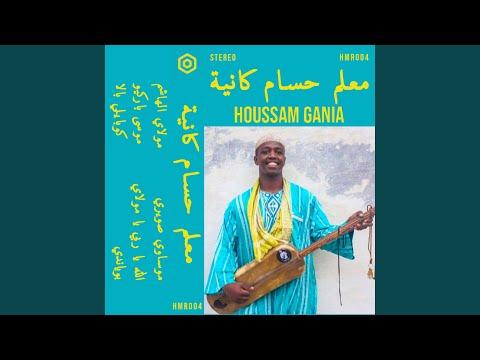 Houssam Gania - Kobayli Bala