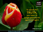 Thought For The Day ( TRUTH )