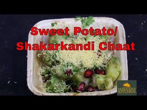Sweet Potato Chaat Recipe   Vrat Special Shakarkandi Chaat