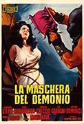 La maschera del demonio (1960) Black Sunday
