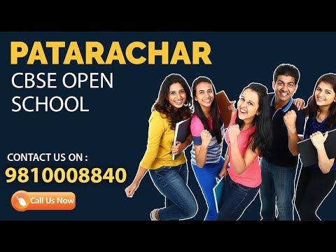 Patrachar Vidyalaya Shalimar Bagh | CBSE Patrachar Vidyalaya - Admission 2018-19