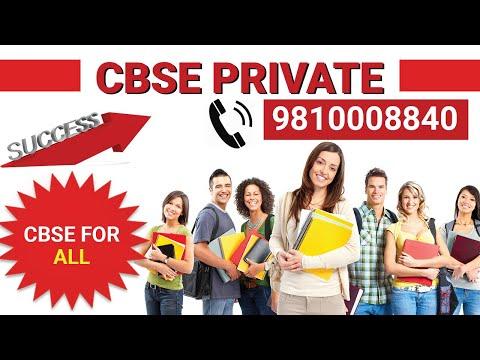 CBSE Open School Shalimar Bagh Delhi | Patrachar Vidyalaya Shalimar Bagh