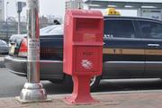 mailbox-korea