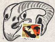 011608 stamp holder