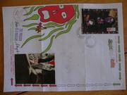 mail art 001