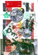 20120623  kazunori murakami