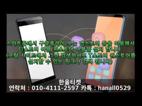 소액결제 현금화 업체