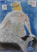 Mail Art to Galerie Le Lab, France. Mr J C Sarpi