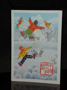 LMAO (Land Mail Art Object): Christmas Collage Cards