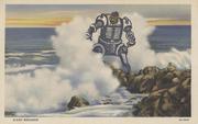 Giant breaker robot