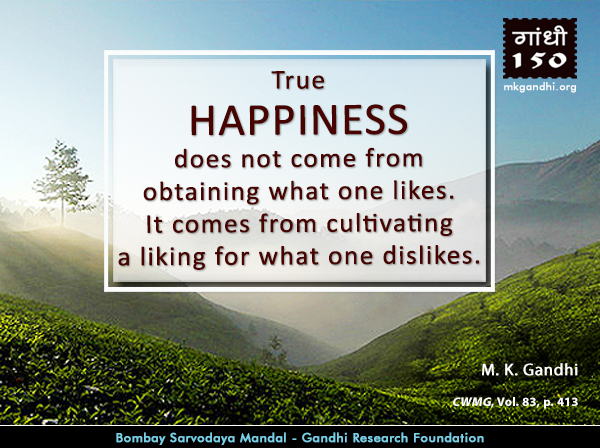 Thought For The Day ( HAPPINESS )