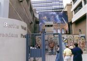 Berlin Wall Museum Display
