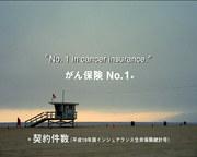 第19屆亞太廣告獎-TV