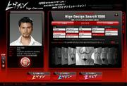 第19屆亞太廣告獎-ONLINE