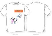 เสื้อยืดเด็กสองภาษา แบบที่ 1