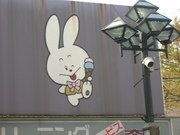 Ice Cream bunny
