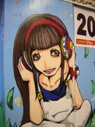 Mural by Hiroko 1