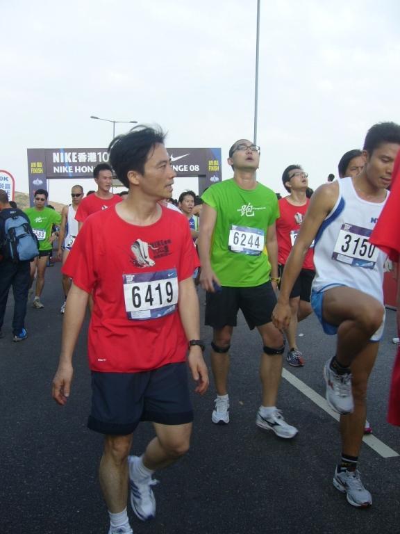 Nike10k200855