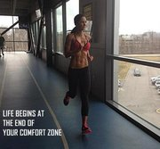 End of the comfort zone