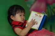 ชอบอ่านหนังสือค่ะ