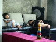 Kids' leisure